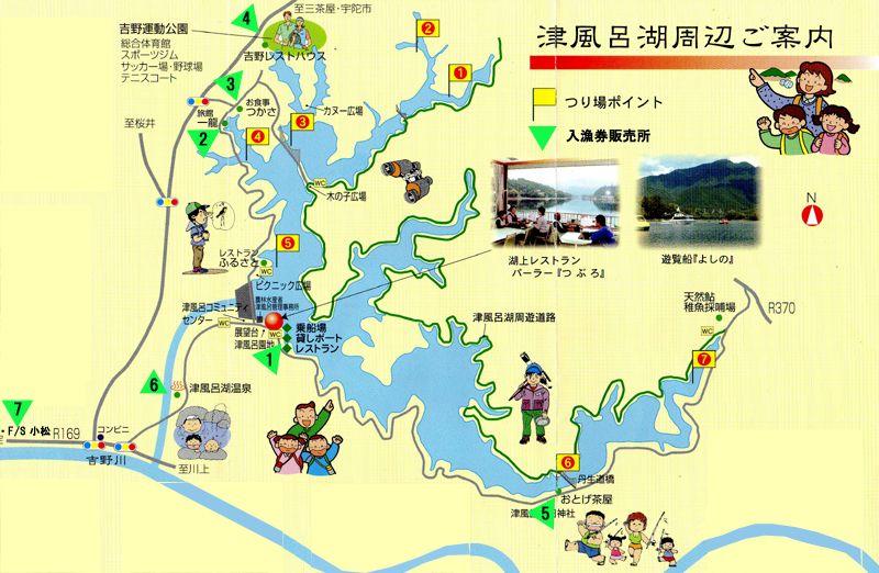 津風呂湖周辺