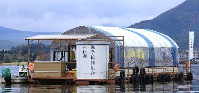 河口湖ワカサギドーム船