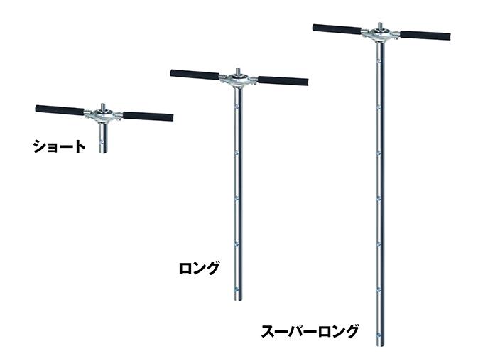 アイスドリル電動用ベアリングアダプターⅡ