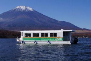 魚安丸光ボート