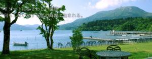 芦ノ湖温泉